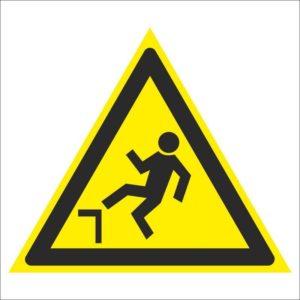 Осторожно. Возможно падение с высоты