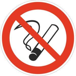 Запрещенно курить